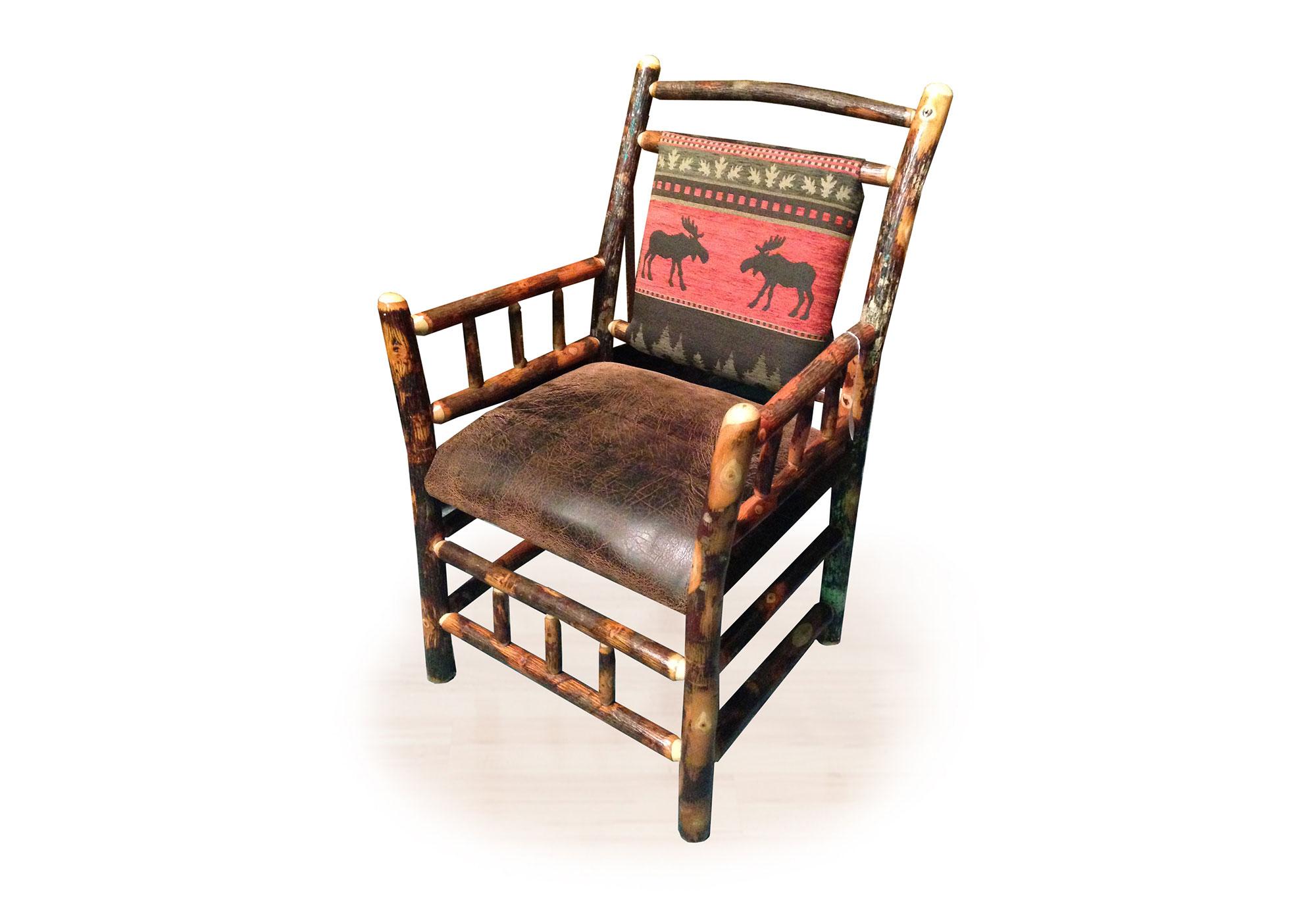 44 hickory den arm chair